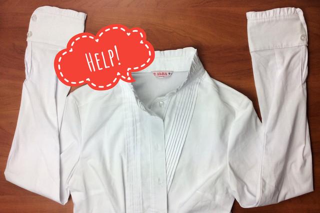правильный уход за белой блузкой