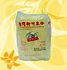 Лапша крахмальная, рисовая,Yumart Xinzhu, 500г, Фо
