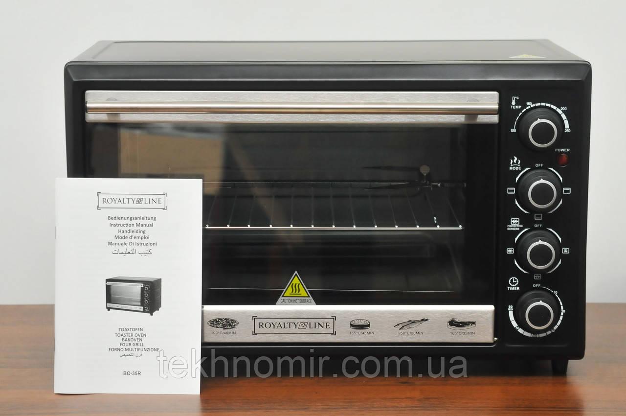 Электродуховка Royalty Line RL-BO-35R 35l 1800Вт
