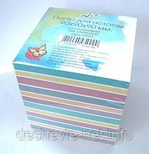 Бумага для заметок 90*90*90мм н/клей цветная