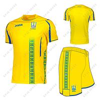 Детская футбольная форма Сборной Украины ЧМ 2018, желтая