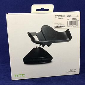 Автокомплект Htc Car Kit D150 Htc Desire X EAN/UPC: 82179303127, фото 2