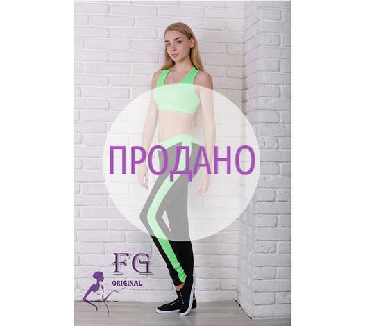 """Спортивный костюм женский """"Fitness"""""""