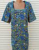 Платье с коротким рукавом 56 размер