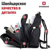 УДОБНЫЙ Городской рюкзак Swissgear 8810 Черный
