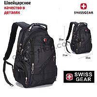 МОДНЫЙ Городской рюкзак Swissgear 8810 Черный