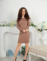 Стильное женское платье с длинным рукавом