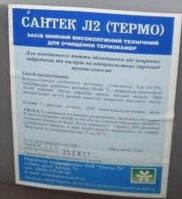 Средство для очистки термокамер Сантек Л2