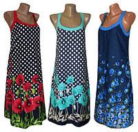 Обновление расцветок в серии женских летних сарафанов Bretel размеров Плюс Сайз!