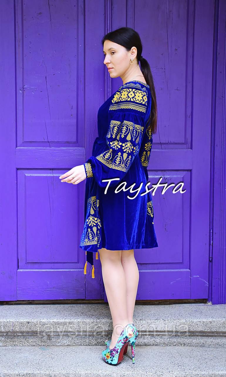 Синее платье вельвет, Бархатное платье вышивка золотом, бохо шик, вышиванка, украинская вышивка, теплое платье