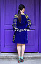 Синее платье вельвет, Бархатное платье вышивка золотом, бохо шик, вышиванка, украинская вышивка, теплое платье, фото 5