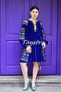 Синее платье вельвет, Бархатное платье вышивка золотом, бохо шик, вышиванка, украинская вышивка, теплое платье, фото 2