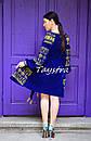 Синее платье вельвет, Бархатное платье вышивка золотом, бохо шик, вышиванка, украинская вышивка, теплое платье, фото 6