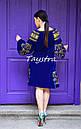 Синее платье вельвет, Бархатное платье вышивка золотом, бохо шик, вышиванка, украинская вышивка, теплое платье, фото 7