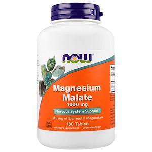 Now Foods, Магний малат, 1000 мг, 180 таблеток