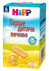 Печенье Hipp Первое детское печенье для детей с 8 месяцев 150г