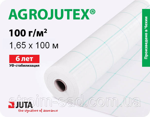 Агроткань Agrojutex 100 г/м.кв.  (1.65x100 м) Чехия