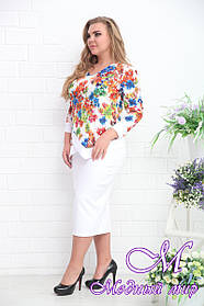 Женская белая юбка большого размера (р. 48-90) арт. Леля