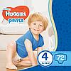 Підгузки-трусики дитячі Huggies Pants для хлопчиків 4 (9-14 кг), Mega Pack 72 шт