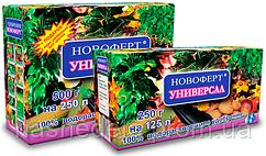 Новоферт Універсал 250 гр (водорозчинне добриво NPK 20-20-20+MgO+ме)