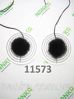 Меховой помпон Норка, Черный шоколад, 4 см, пара 11573, фото 2