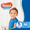 Підгузники-трусики Huggies Pants для хлопчиків 5 (12-17 кг), Mega Pack 68 шт