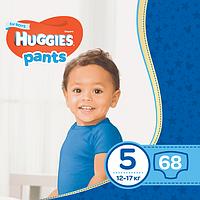 Підгузки-трусики дитячі Huggies Pants для хлопчиків 5 (12-17 кг), Mega Pack 68 шт, фото 1