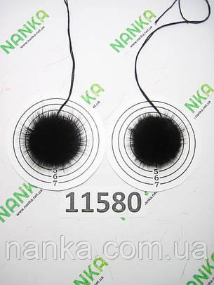 Меховой помпон Норка, Черный шоколад, 4 см, пара 11580, фото 2