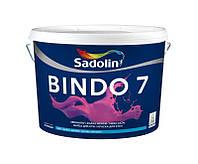 Моющаяся краска для стен и потолка Sadolin Bindo 7 prof 20 л., белая, матовая