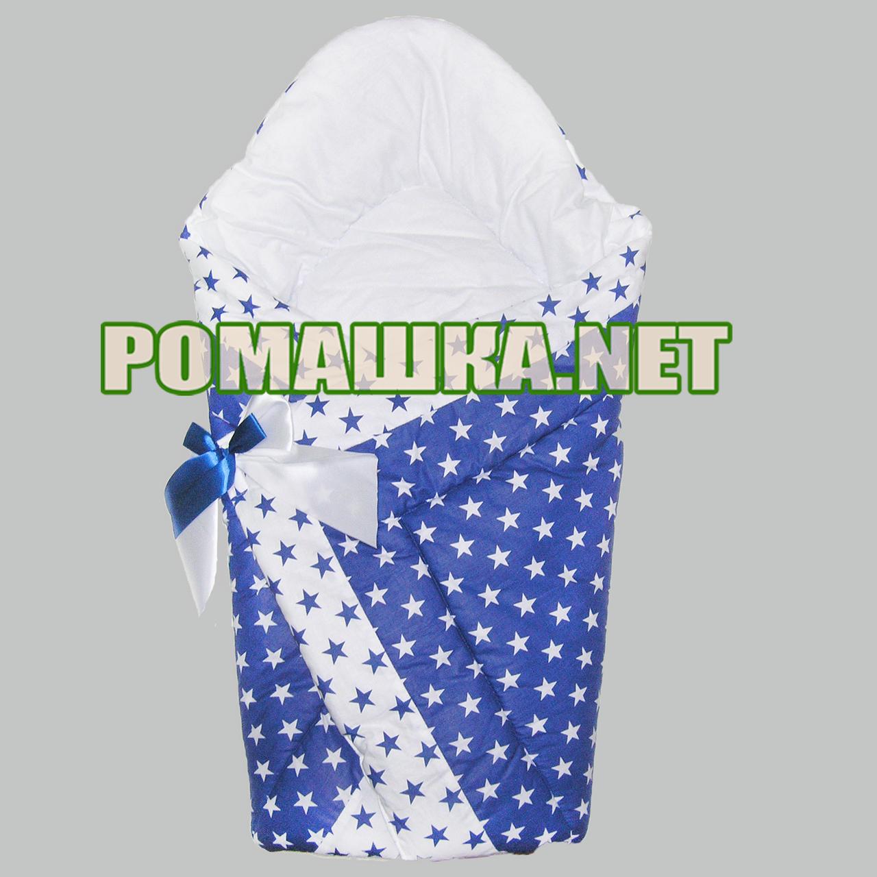Демісезонний конверт-ковдру на виписку верх, підкладка 100% бавовна утеплювач холлофайбер 90х90 2910ДМ Синій 2