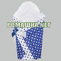 Демісезонний конверт-ковдру на виписку верх, підкладка 100% бавовна утеплювач холлофайбер 90х90 2910ДМ Синій 2, фото 1