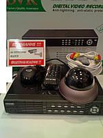 Система видеонаблюдения Holmes с купольной камерой