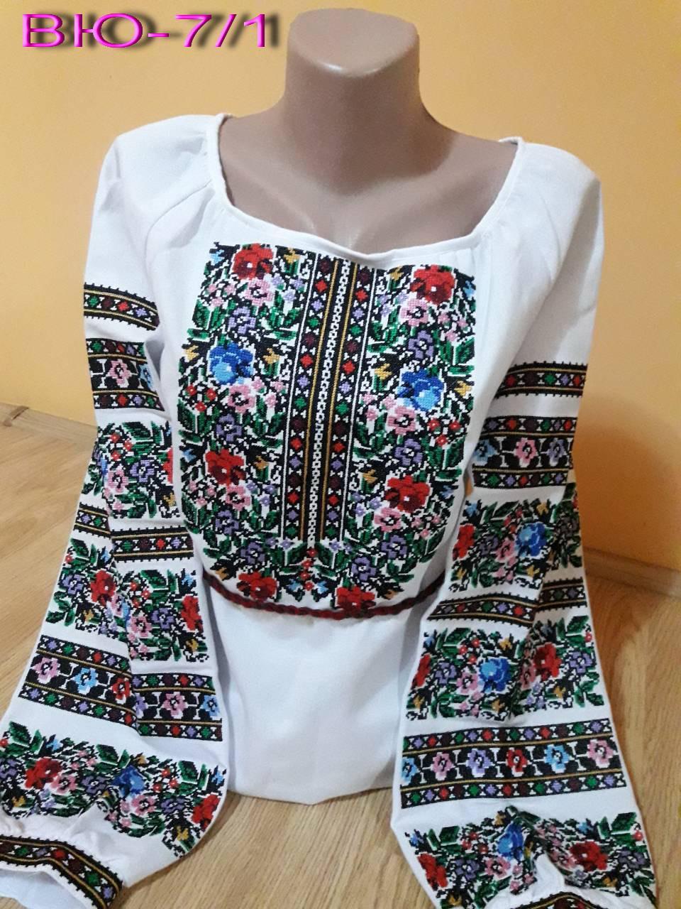 90c6a821fa1 Праздничная женская вышитая крестиком блузка из домотканого полотна -  Интернет-магазин одежды