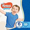 Подгузники-трусики детские Huggies Pants для мальчиков 6 (15-25 кг), 36 шт