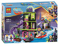 Конструктор Bela Super Power Girls 10690 Фабрика Криптомитов Ланы Лютор (аналог Lego Super Hero Girls 41238)