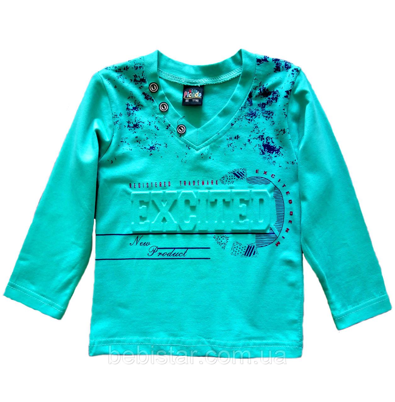 Модная футболка 3D с длинным рукавом для мальчика 1-4 года