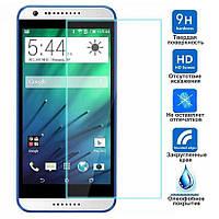 Защитное стекло HTC Desire 620G (Прозрачное 2.5 D 9H) (НТС Дизаер 620 Джи)