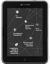 Електронна Книга AirBook Pro 6 s
