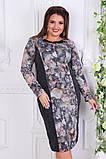 Нарядное женское платье  Люсия в размерах 52-60, фото 2