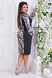 Нарядное женское платье  Люсия в размерах 52-60, фото 3