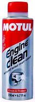 Промывка масляной системы мотоцикла Motul Engine Clean, 200мл
