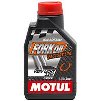 Масло в вилку мотоцикла Motul Fork Oil Very Light Factory Line SAE 2,5W (1 L)