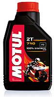Моторное масло синтетическое для мотоциклов Motul 710 2T, 1л