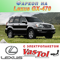 Фаркоп Lexus GX 470
