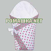 Демисезонный конверт-плед на выписку верх, подкладка 100% хлопок утеплитель холлофайбер 90х90 2910ДМ Малиновый