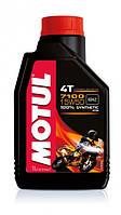 Масло моторное синтетическое для мотоцикла Motul 7100 4T 15W50, 1л