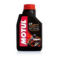 Масло моторное синтетическое для мотоцикла Motul 7100 4T 10W30, 1л