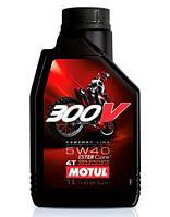 Масло моторное синтетика для мотоцикла Motul 300V 4T Factory Line Off Road 5W40, 1л