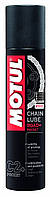 Смазка цепи для мотоцикла Motul C2+ Chain Lube Road Plus Pocket (100 ml)
