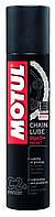 Смазка цепи для мотоцикла Motul C2+ Chain Lube Road Plus Pocket, 100мл